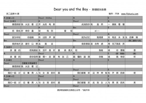 陈珊妮-张悬-Dear you and the boy-A调0000